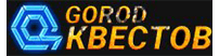 Логотип Город Квестов
